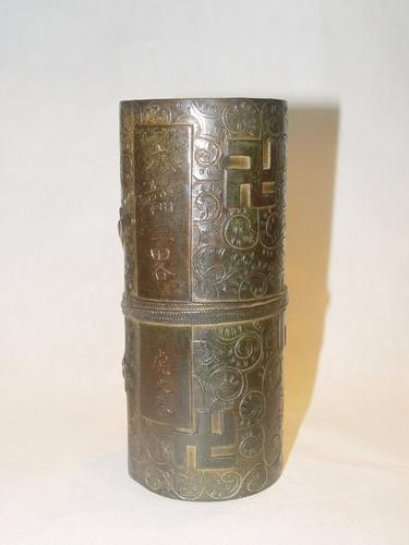 Japanese brush pot in bronze